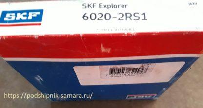 Подшипник 6020-2rs1 SKF