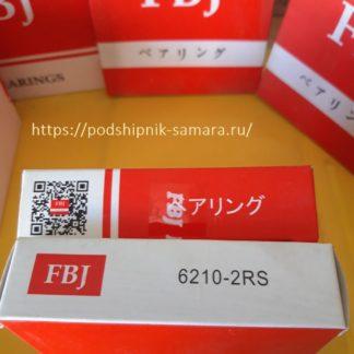 подшипник 6210-2rs fbj