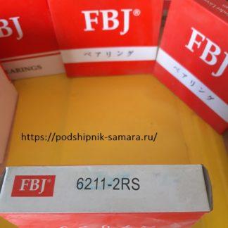 Подшипник 6211-2rs fbj