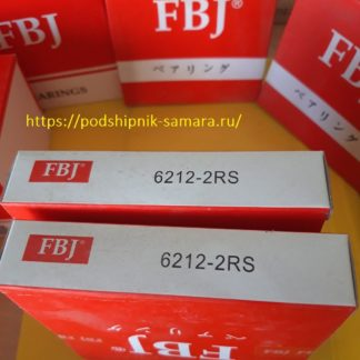 Подшипник 6212-2rs fbj
