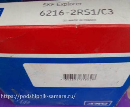 Подшипник 6216-2rs1-c3 skf