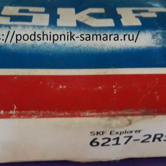 Подшипник 6217-2rs1 skf