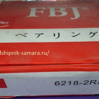 Подшипник 6218-2rsc3 fbj