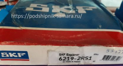 Подшипник 6219-2rs1 skf