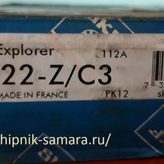 Подшипник 6222-z-c3 skf