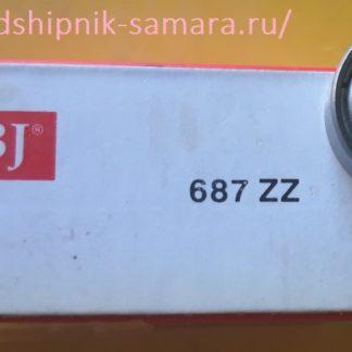 Подшипник 687 zz fbj