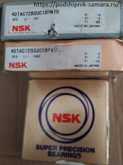 Подшипник 40tac72bsuc10pn7b nsk