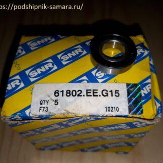Подшипник 61802.ee.g15 snr