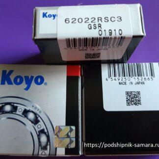 Подшипник 62022rsc3 gsr koyo