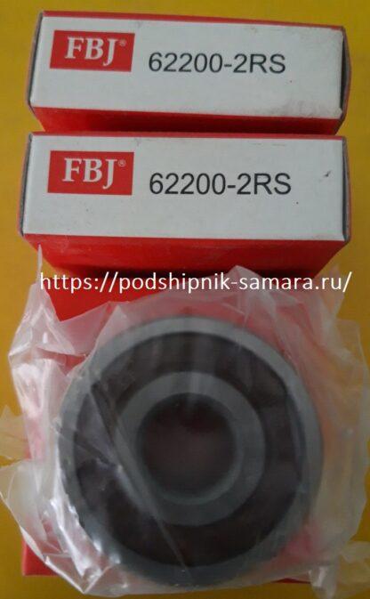 Подшипник 62200-2rs fbj