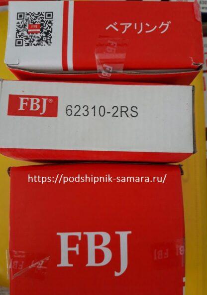 Подшипник 62310-2rs fbj