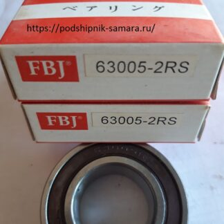 Подшипник 63005-2rs fbj