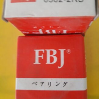 Подшипник 6302-2rs fbj