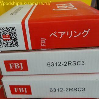 Подшипник 6312-2rsc3 fbj