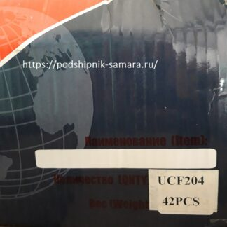 Подшипник ucf204 апп купить