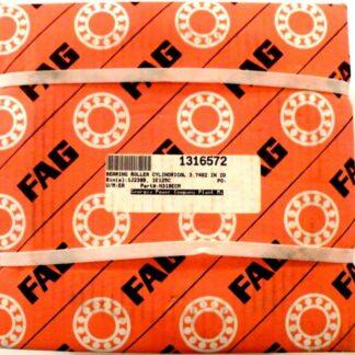 Подшипник N319 (2319)
